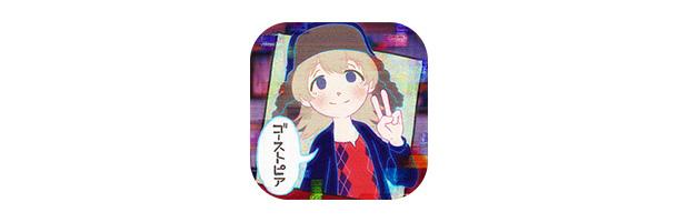 20151110_icon
